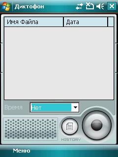 Gigabyte GSmart MW700: пользовательский интерфейс 8