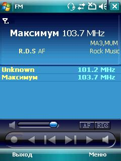 Gigabyte GSmart MW700: коммуникации 1