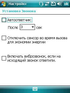 Gigabyte GSmart MW700: пользовательский интерфейс 11