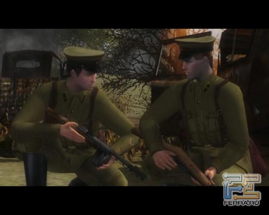 Два друга и война