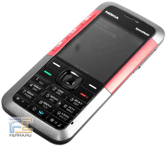 Nokia 5310 1