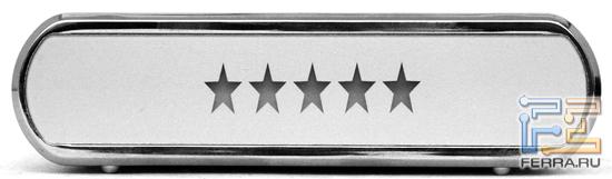 FLOSTON Star Box Lan Disc 6