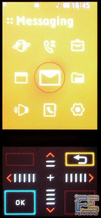 LG KF600: меню