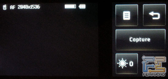 LG KF600: второй экран 2