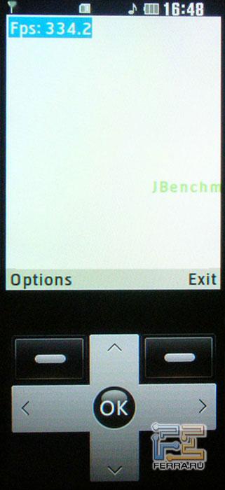 LG KF600: второй экран 5