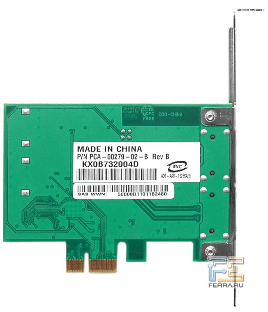 Adaptec AAR-1225SA 2