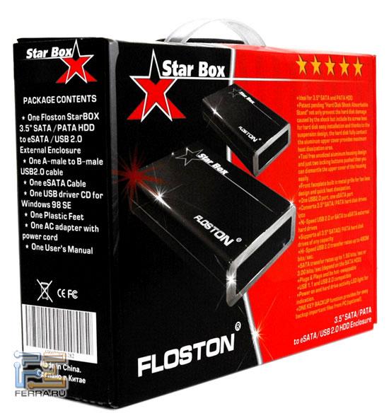 Коробка Floston Star Box SB-32AES 1