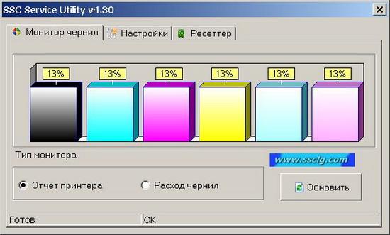 Основное окно программы SSC Service Utility