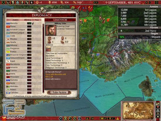 Дипломатия – хороший инструмент для развития империи