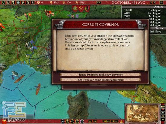 Подкуп губернатора – обычное для этого времени дело