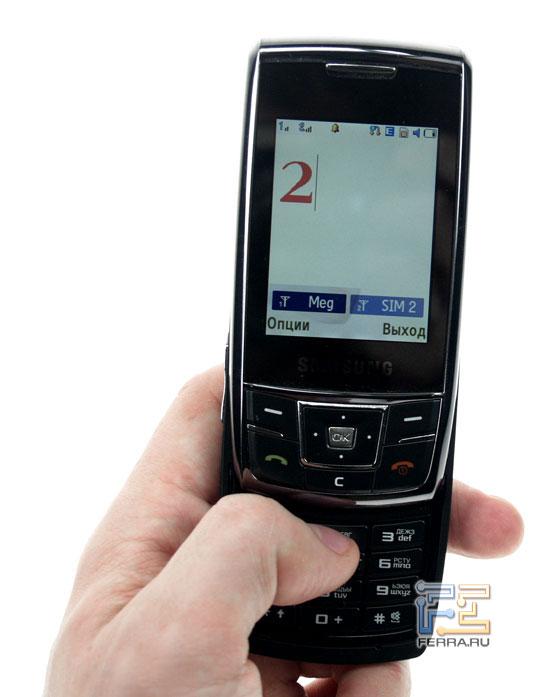 Samsung D880 - первый DuoS 1