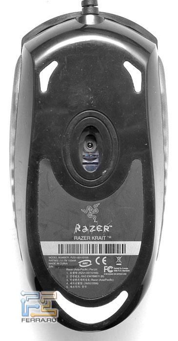 Razer Krait 7