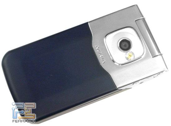 Nokia 7510 Supernova 1