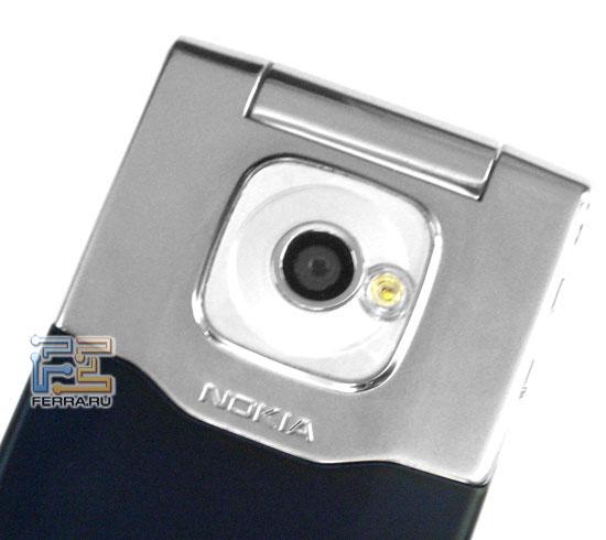Nokia 7510 Supernova 3