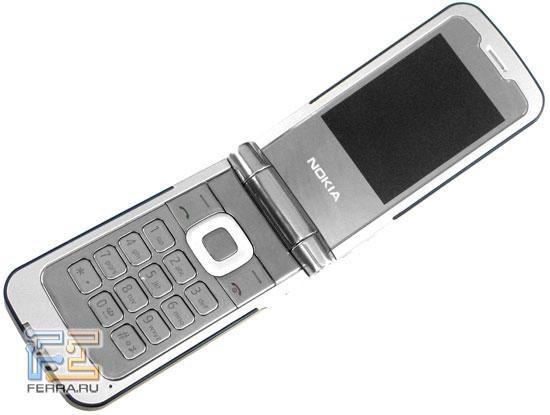 Nokia 7510 Supernova 2
