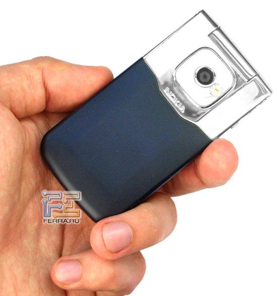 Nokia 7510 Supernova 9