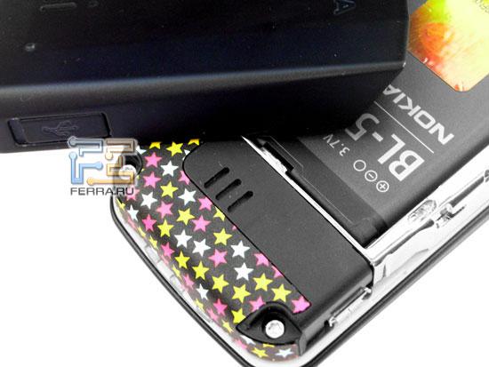 Nokia 7510 Supernova 6