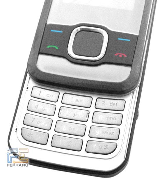 Nokia 7610 Supernova 2