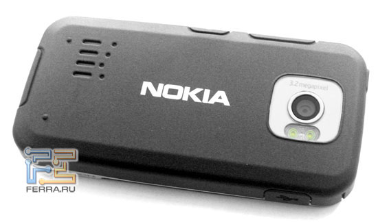 Nokia 7610 Supernova 3