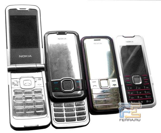 Nokia Supernova 2