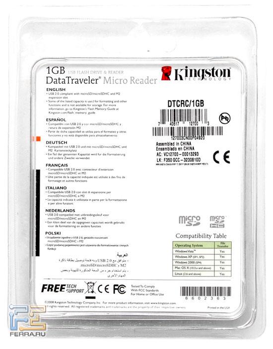 Kingston DataTraveler MicroReader 1GB 3