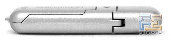 Kingston DataTraveler MicroReader 1GB 7
