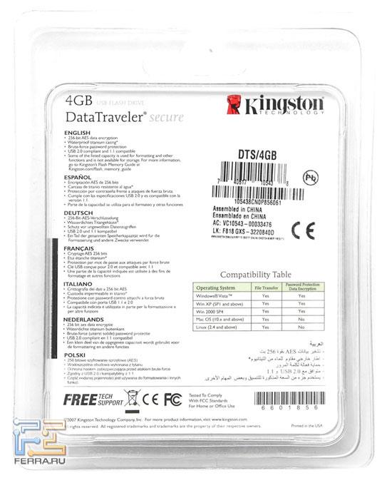 Kingston DataTraveler Secure 4GB 3