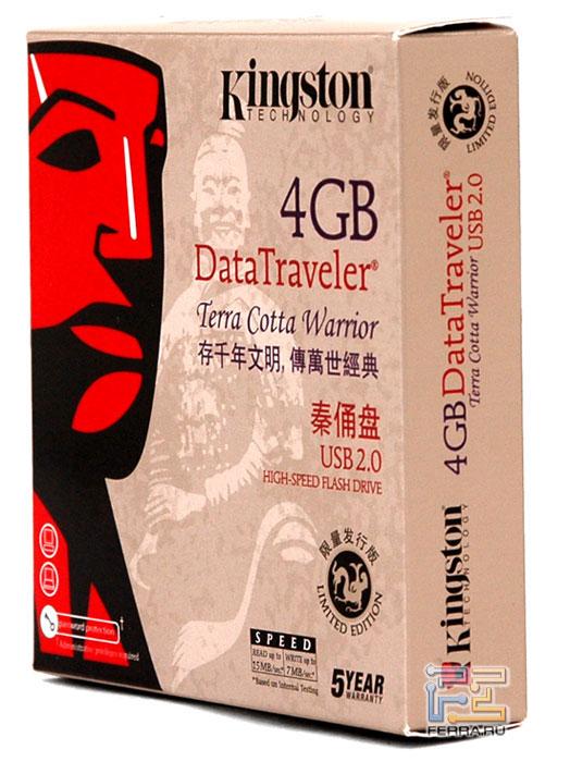 Kingston DataTraveler Terra Cotta Warrior 4GB 1