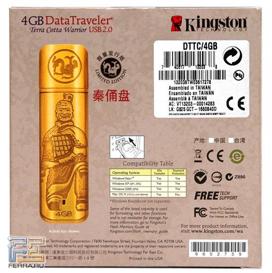 Kingston DataTraveler Terra Cotta Warrior 4GB 2