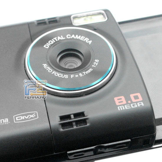 Samsung i8510 10