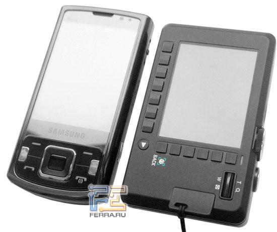 Samsung i8510 12