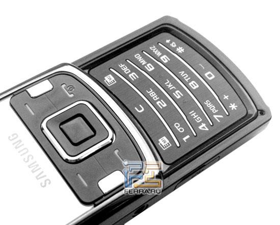 Samsung i8510 4