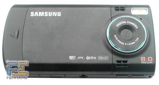 Samsung i8510 9