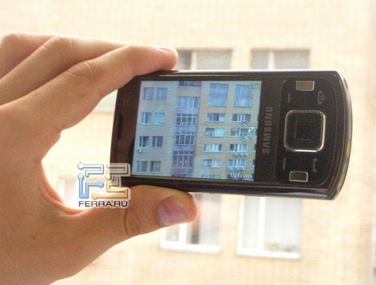 Samsung i8510 1