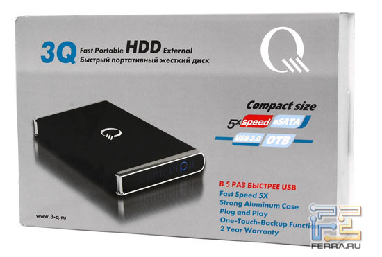 Коробка 3Q Fast Portable HDD External 320GB