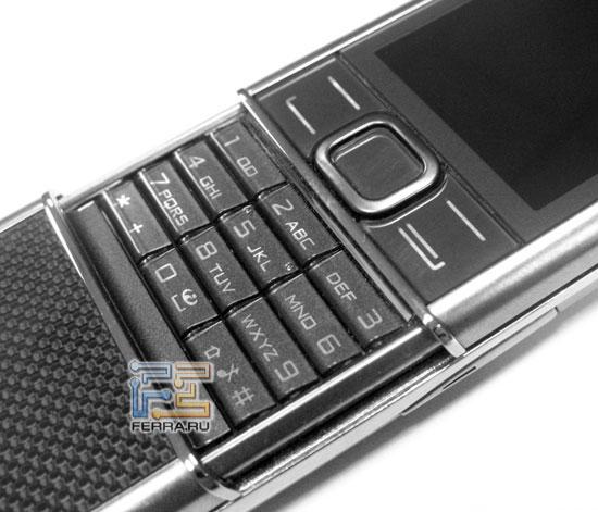 Nokia 8800 Carbon Arte 5