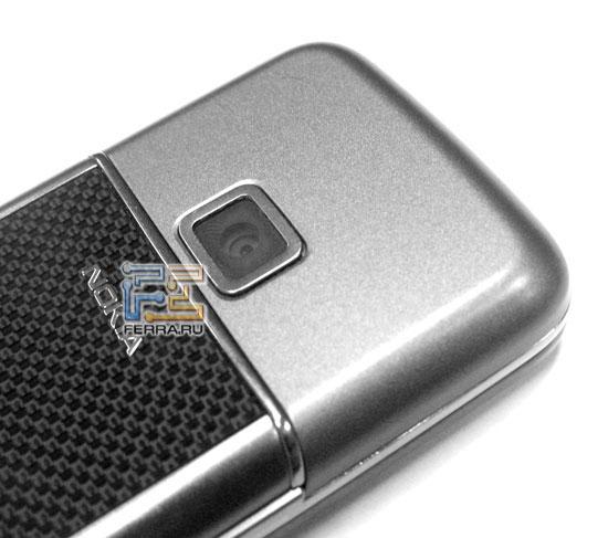 Nokia 8800 Carbon Arte 9
