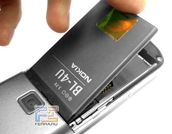 Nokia 8800 Carbon Arte 11