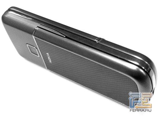 Nokia 8800 Carbon Arte 8