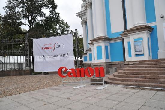 Выставка Canon Forte 2