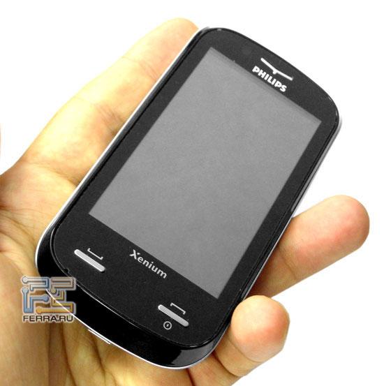 Philips Xenium X800 4