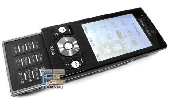 Sony Ericsson G705 4