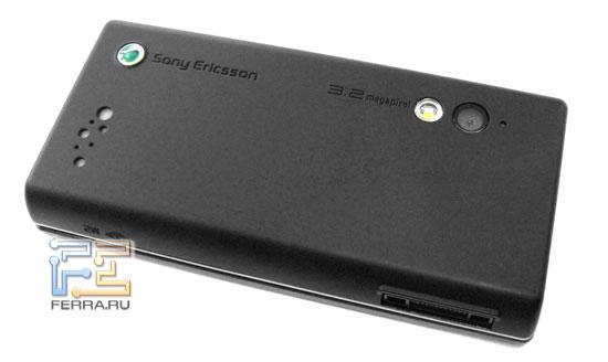 Sony Ericsson G705 8