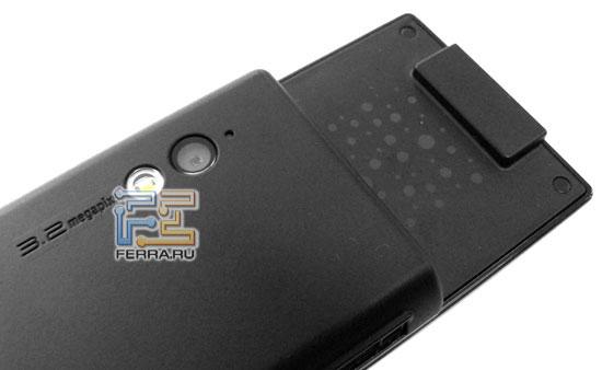 Sony Ericsson G705 9