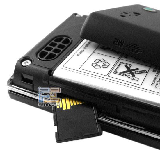 Sony Ericsson G705 7