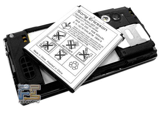 Sony Ericsson G705 12