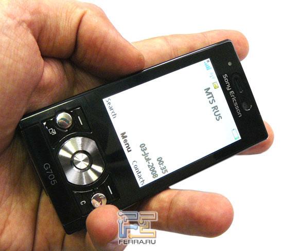 Sony Ericsson G705 11