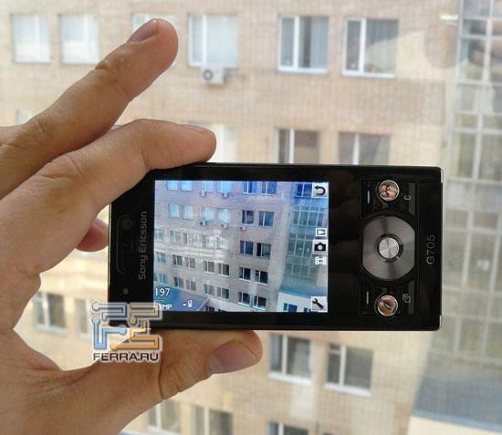 Sony Ericsson G705 1