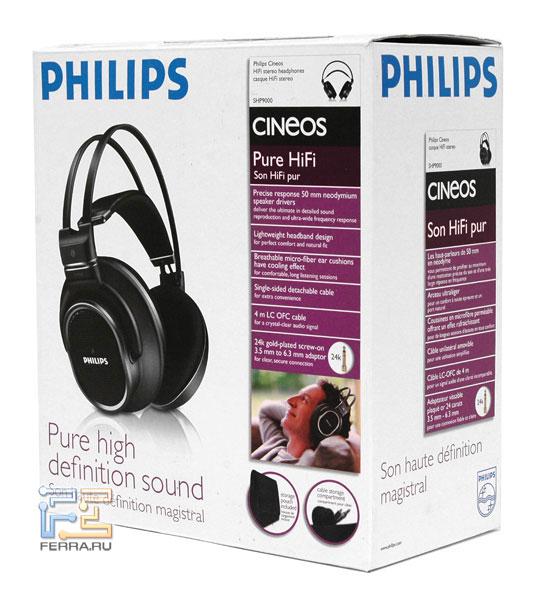 Наушники Philips SHP9000 в упаковке