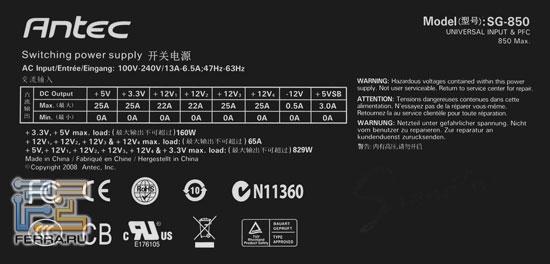 Блок питания Antec Signature SG-850, маркировочный лейбл